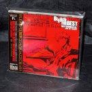 Bleach The Best Instrumental Jam Set Groove Japan Anime MUSIC CD