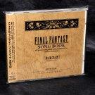 Final Fantasy Song Book Mahoroba Japan Original Arrange Game Music CD