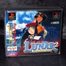 Lunar Eternal Blue Japan PS1 PS One Game Arts RPG Game Complete VGC