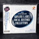 Konami Label Vocal History Collection Japan Game Music CD