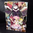 Madoka Magika only you Official Guide and Art Works Book Japan Anime NEW