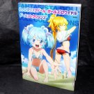 Fantasista Doll Girls Royale Doll Collections Japan Anime Art Works Book NEW