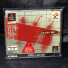 SILENT HILL PS1 Konami Japan Action Playstation PS 1 Horror Adventure Game