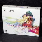 Tears To Tiara II PS3 Japan Limited Edition Game Box Set Soundtrack and Art Book