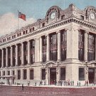 The Sun Office Building in Baltimore Maryland MD Vintage Postcard - 1569