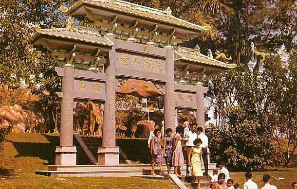 Haw Par Villa in Singapore, Chrome Postcard - 2700