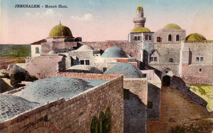 Mount Zion, Jerusalem Israel Vintage Postcard - 5127