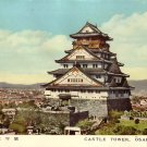 Castle Tower Osakacastle in Japan Chrome Postcard - 5152