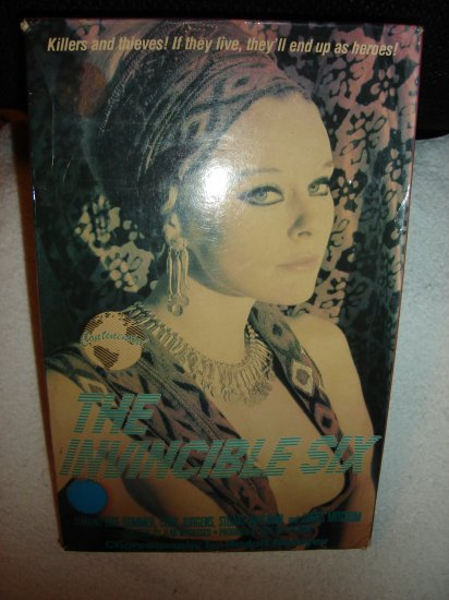 The Invincible Six - Elke Sommer- Curt Jurgens - Iran - VHS