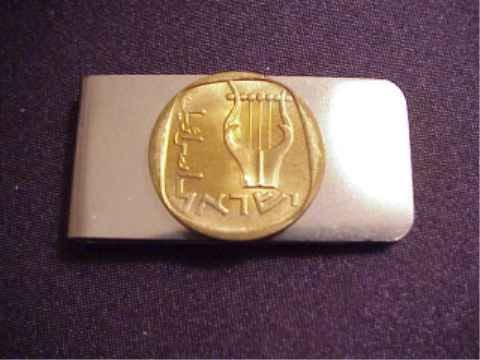 P'S COIN JEWELRY ANNIVERSARY MONEY CLIP~ISRAEL