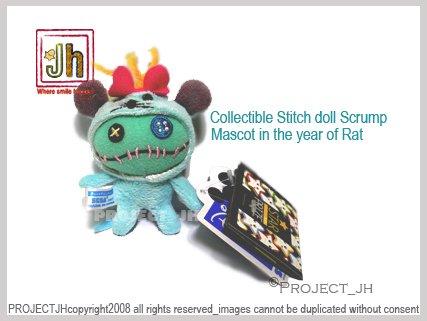 Sweet Stitch Scrump doll mascot as rat Disney Sega Japan