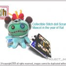 Sweet Stitch Scrump doll mascot as rat Disney Sega Japan