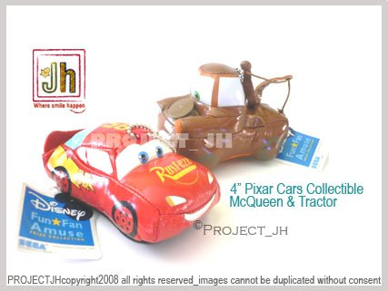 Pixar present Cars Lighting McQueen Tractor Disney Sega Japan