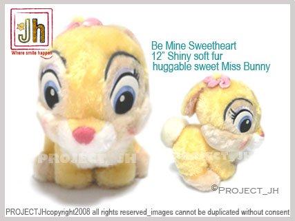 Big Shiny fur Miss Bunny Disney Sega Japan