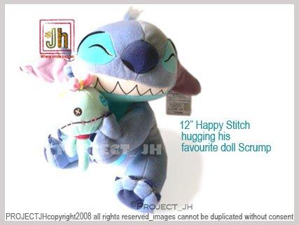 BIG Stitch happy to have Scrump as his favourite doll Disney Sega Japan