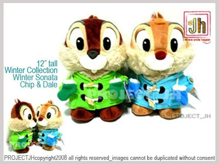 BIG Chip and Dale in Winter Sonata wear Disney Sega Japan