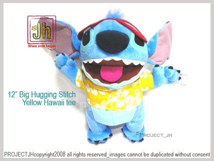 BIG hawaii Stitch in Yellow floral shirt Disney Sega Japan