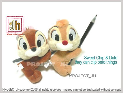 Chip and Dale Clipper hands Disney Sega Japan