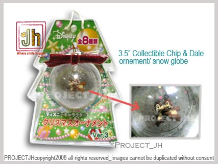 Chip and Dale Christmas ornement/globe Disney Sega Japan