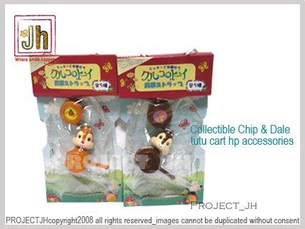 Chip and Dale tutu cart hp accessories Disney Sega Japan