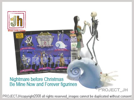 "Nightmare before Christmas ""Now and Forever"" Yujin Japan"