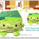 Sweet Green tea Hannari tofu Japan plush