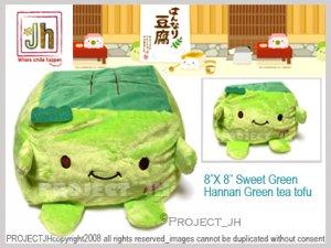 Sweet Green tea Hannari tofu Japan plush