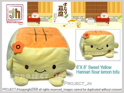 Sweet Sour lemon Hannari tofu Japan plush