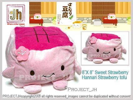 Sweet Strawberry Hannari tofu Japan Plush