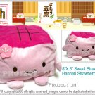 Sweet Strawberry Hannari tofu Japan Plush