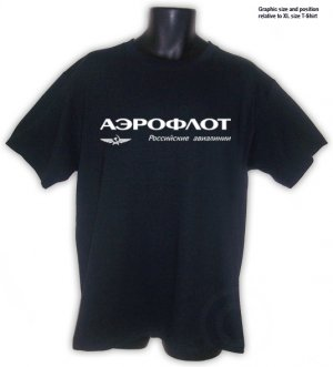 AEROFLOT, Russian airlines T-Shirt Black S, M, L, XL, 2XL