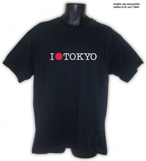 I Love TOKYO Sun Japan Japanese COOL T-Shirt Black S, M, L, XL, 2XL