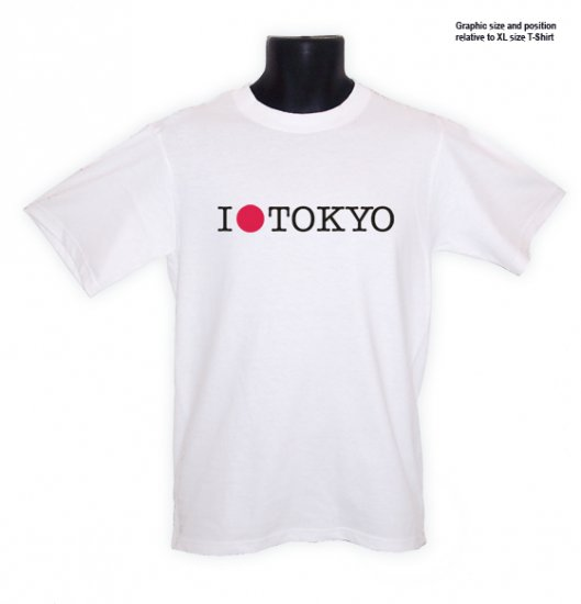 I Love TOKYO Sun Japan Japanese COOL T-Shirt white  S, M, L, XL, 2XL