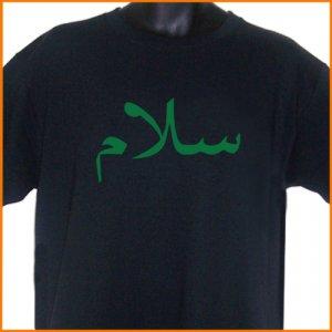 Peace Arabic Salaam T-Shirt  2XL ~  FREE SHIPPING