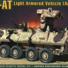 LAV-AT LIGHT ARMORED VEHICLE ANTI-TANK - 1/72 ACE 72405
