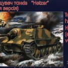 HETZER EARLY VERSION - 1/72 UM UniModels 352