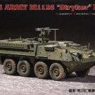 U.S. ARMY M1126 STRYKER ICV - 1/72 Trumpeter 7255
