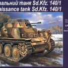 AUFKLARUNGSPANZER 38(t) SdKfz 140/1 Reconnaissance Tank - 1/72 UM UniModels 349