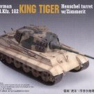 KING TIGER HENSCHEL TURRET with ZIMMERIT - 1/72 Trumpeter 7291