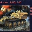 FLAKPANZER 38(t) SdKfz 140 - 1/72 UM UniModels 348