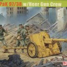 7.5cm PaK97/38 ANTI-TANK GUN with HEER GUN CREW - 1/35 DML Dragon Premium Edition 6445
