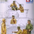 U.S. TANK CREW SET EUROPEAN THEATER - 1/35 Tamiya 35347