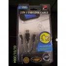 2 IN 1 USB LINK CABLE FOR PSP