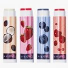 Avon Lip Balm Balms Lipgloss Gloss ~ Kissie Delights ~ Blueberry ~ Party Favors