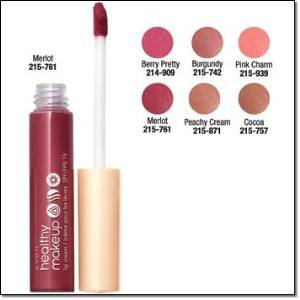 Avon Healthy Makeup Lip Conditioner Lipgloss Peachy Cream Discontinued