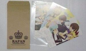 Yugioh Doujinshi [Rapan 2008 Calendar] Seto x Yami