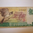 Singapore Five Dollar $5 Note Red Whiskered Bulbul Circulated Bird Series 1976 to 1984