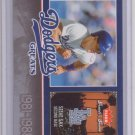 STEVE SAX 2006 FLEER GREATS OF THE GAME DODGERS GREATS #LAD-SS