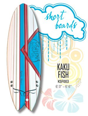 Surfboard - Kaku Fish KSF003