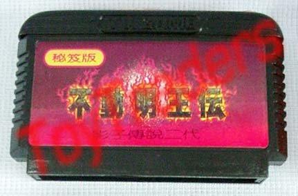 Fudou Myouoden Famicom Video Games NES Import